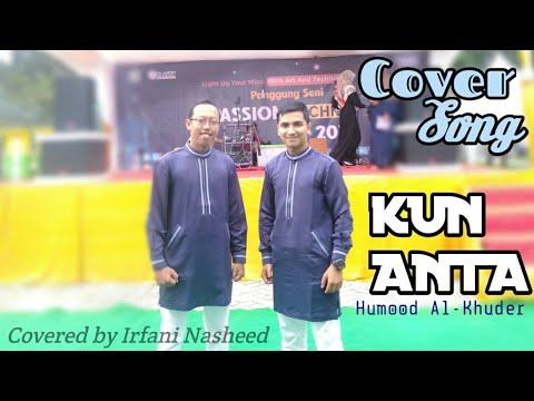 Kun Anta - Humood Al-Kudher   Covered by Irfani Nasheed