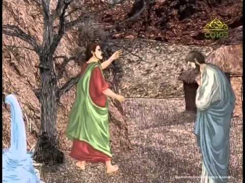 06 04 Святой мученик Василиск