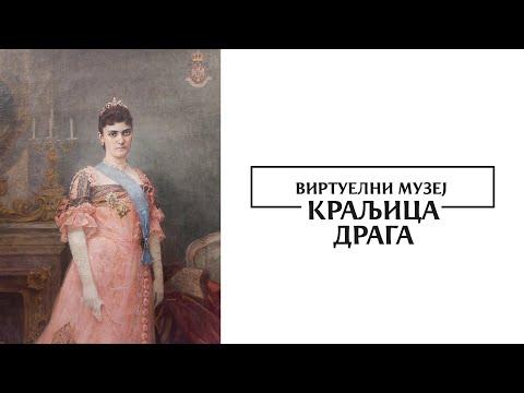 Kraljica Draga Obrenović dobiće ulicu u Beogradu (VIDEO)