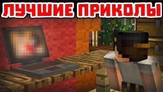 ЗАКЛАДКИ БРАУЗЕРА - Приколы Майнкрафт машинима