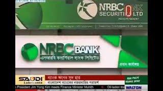 fixed deposit interest rates bangladesh - Kênh video giải