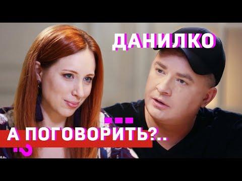 Андрей Данилко: я устал, Верка уходит // А поговорить?..