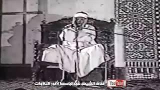 Abdulbasit Abdussamed Hac,Tekvir Suresi Mescidi El Hussein 1986 Nadir Yeni