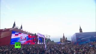 Трансляция: праздничный концерт на Красной площади