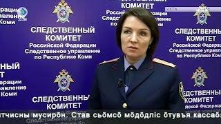 «КРиК. Криминал и комментарии». 28 марта 2017