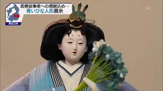 1月26日 びわ湖放送ニュース