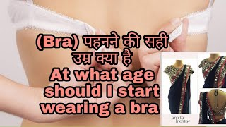 At what age should I start wearing a bra  .women's health talk