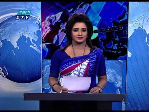 01 AM News || রাত ০১টার সংবাদ || 18 April 2021 || ETV News