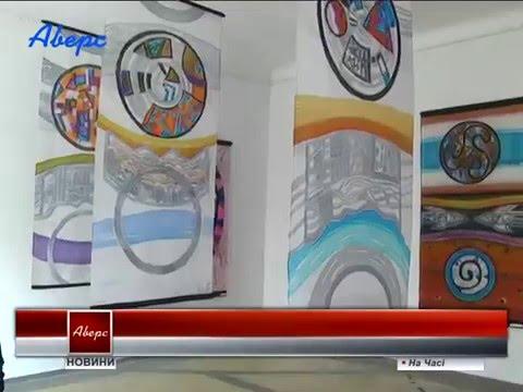 Містика в картинах луцької художниці - YouTube