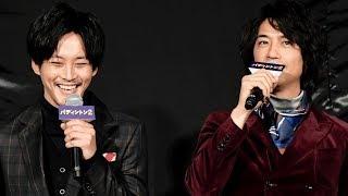 松坂桃李、斎藤工らがパディントンのバイト話で大盛り上がり!
