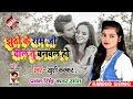 ख़ुशी कक्कर Jhutho Ke Ram Ji   झूठो के राम जी   Crack Fighter Movie Song - Jhutho Ke Ram Ji Dil Tu video download