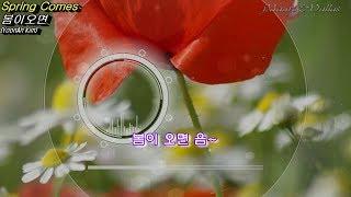 김윤아-봄이오면(Kim YoonAh)-(Spring Comes)KPOP-韓國歌謠5004