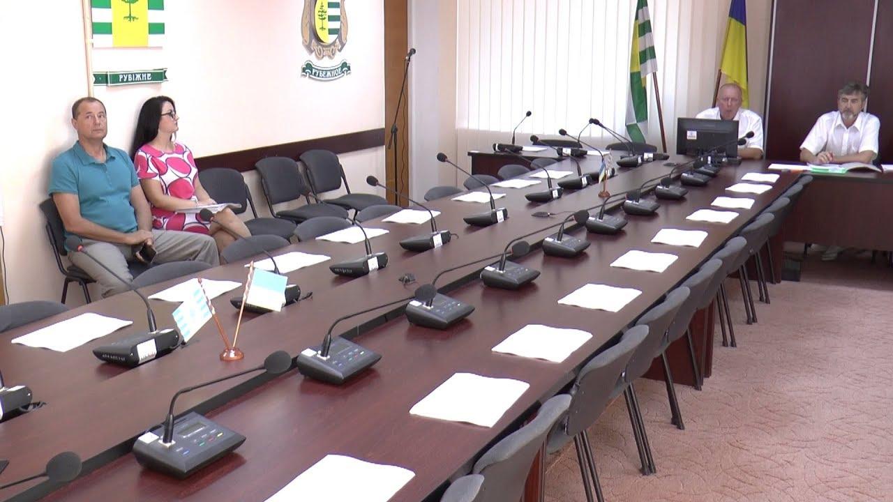 Позачергова 82-а сесія Рубіжанської міської ради