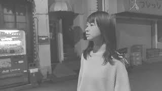"""西中島きなこ """"眠れぬ真夜中のダンス(Single Version)"""" (Official Music Video)"""
