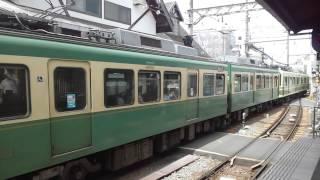 江ノ島電鉄1000形・1200形電車、江ノ島駅発車。