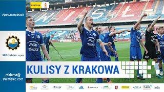 TV Stal: Garbarnia Kraków 0:2 FKS Stal Mielec [KULISY]