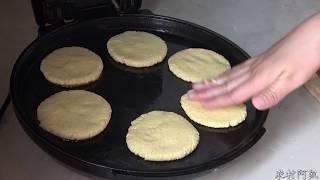 农村媳妇教你做南瓜饼,香软可口,奶奶都爱吃
