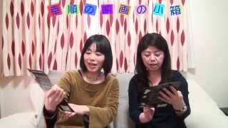 映画の小箱2015/04/23駆け込み女駆け出し男・ソロモンの偽証