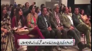 Azmat Aziz gill Dunya news usa sindi association