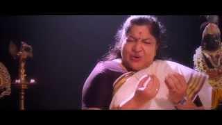 Anjana Sreedhara Bhajan