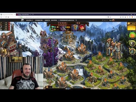 Vikings: War Of Clans - Рыбалка на Йотунхейме