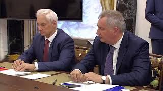 Встреча сруководством госкорпорации «Роскосмос»