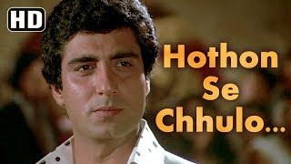 Hothon Se Chhulo Tum | Prem Geet Songs | Raj Babbar | Anita Raj | Jagjit Singh | Ghazal | Filmigaane - Download this Video in MP3, M4A, WEBM, MP4, 3GP