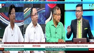 WHY NO ASSEMBLY SESSION? On Manung Hutna 15 August 2018