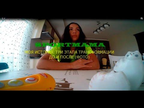 Худеем на нтв 1 сезон 12 выпуск