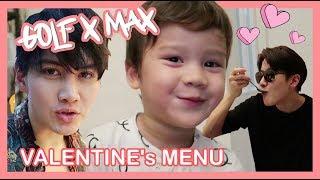 EP 10    ทำอาหารวันวาเลนไทน์กับหลานเมนูพิศดาร รอด หรือ ร่วง?! feat Maxwell