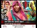 पकड़ा गया सोनभद्र हत्या कांड का मुख्य आरोपी प्रधान - Video