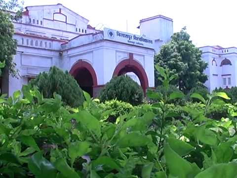 Guru Ghasidas Vishwavidyalaya, is a Central University of India, located in Bilaspur C.G. State, established under Central Universities Act 2009, No. 25 of 2009. Formerly called Guru Ghasidas University (GGU), established by an Act of the State Legislativ