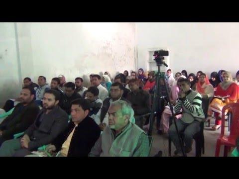 The Desired Impact of Islamic Faith on Teaching