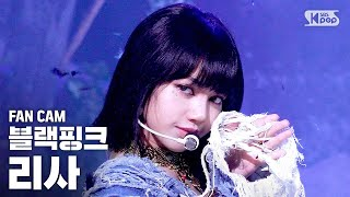 "[안방1열 직캠4K] 블랙핑크 리사 'How You Like That' (BLACKPINK LISA FanCam)│@SBS Inkigayo_2020.6.28  #인기가요 #BLACKPINK #LISA  ---------------------------------------------------------------------------------------------------  ☞ MORE ""SBS KPOP PLAY""  - Twitter : https://twitter.com/kpop_sbs - Facebook : https://www.facebook.com/sbskpop/"