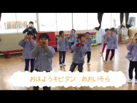 Kawamataminami Kindergarten