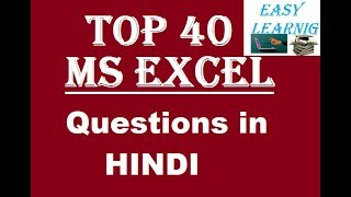 TOP 40 MS EXCEL Questions in Hindi | KVS ,NVS, SSC