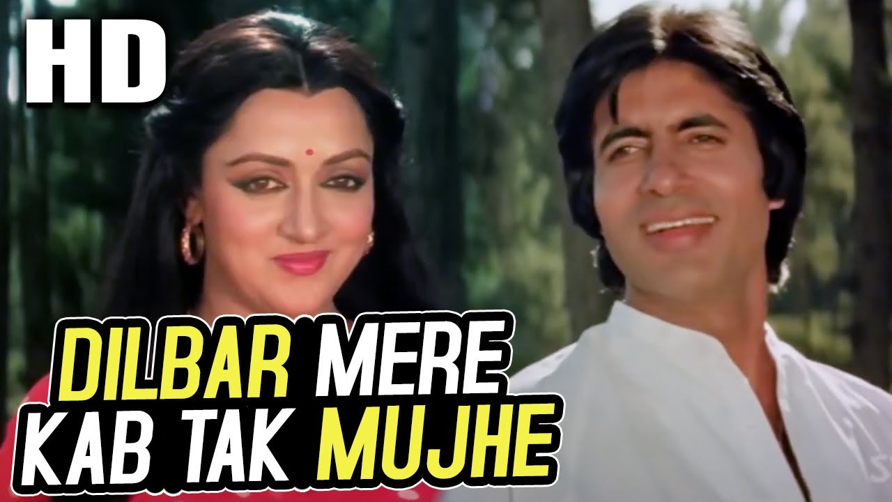 Dilbar Mere Lyrics Hindi English Translation