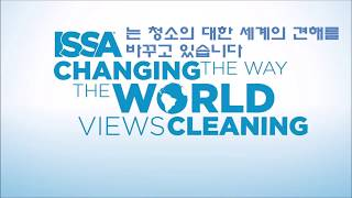 Thumbnail for See the Power of Clean in Action with Korean Subtitles