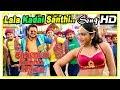 Saravanan Irukka Bayamaen Movie Scenes | Lala Kadai Santhi Video Song | Udhayanidhi | Regina