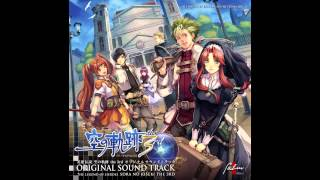Sora no Kiseki the 3rd OST - Castle of Illusions (Phantasmagoria)