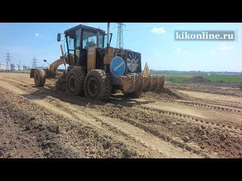 Строительство дорог в Заозерном