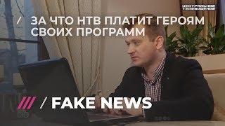 НТВ наняла актера для репортажа про Курилы