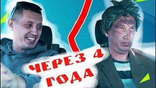 Как машина меняет людей — ГвоздиShow для Drom.ru