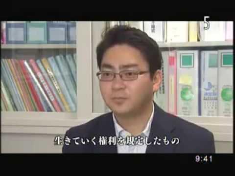 生活保護・生きる権利問い続けた637日の記録札幌 видео
