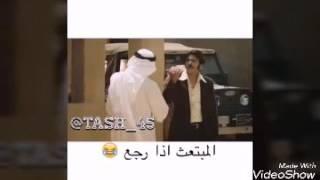 المبتعث اذا رجع الاهله هههههههه