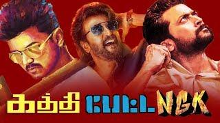 NGK   Kaththi   Petta BGM Remix | Vijay Rajini Surya Theme Music