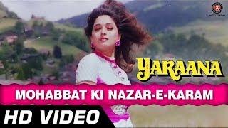 Mohabbat Ki Nazrein Karam   Yaraana [1995]   Madhuri Dixit