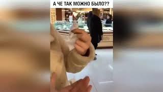 Лучшие приколы 2019 #подборка #приколы #приколы2019 #приколы2018 #приколюхи