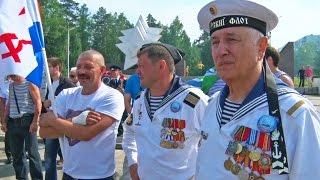 """ВМФ - 2016  """"Морская душа""""  г.Усть - Илимск"""