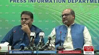 Accountability Advisor Shehzad Akbar talks to media